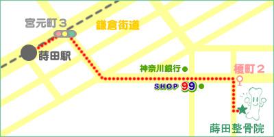 蒔田整骨院の地図